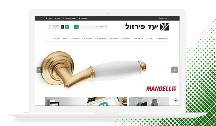 Yaad Pirzul